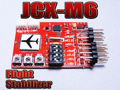 Jcx-m6 Инструкция На Русском - фото 8