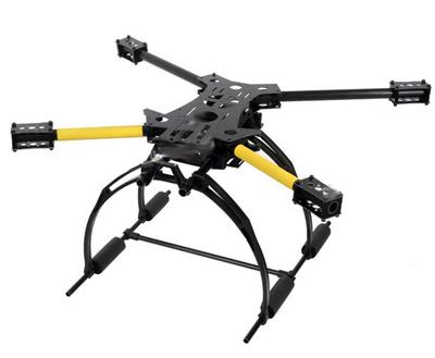PYRAMID TT-X4-16 Reptile 4 Axis Glass Fiber Quadcopter Folding Frame ...