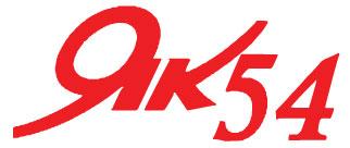 Yak 5 Cnc Cut Logo Decal Gt Scale Aerobatic Aircraft